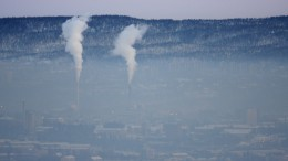 Smoke from two pipes in Oslo