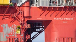 Transocean - the world's largest rig company