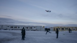 Asylum seekers in Vestleieren, Kirkenes