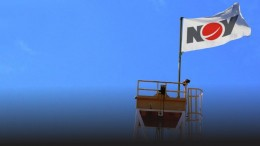 New job cuts in National Oilwell Varco