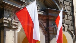 The Norwegian Government's strategy for cooperation with Poland