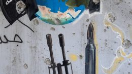 A wall painted by Islamic State militants is seen in Falluja, Iraq