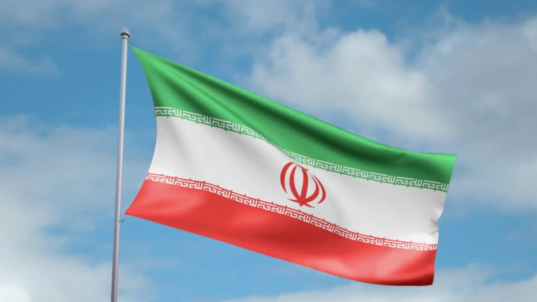Iran Flags