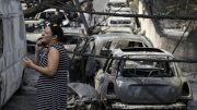 Athens Greece, tragedy, fires