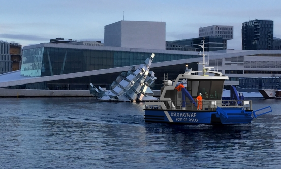 Port of Oslo Harbour boat