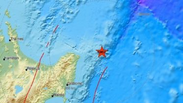 EMSC - New Zealand earthquake