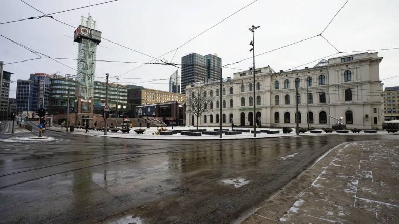 Oslo Central Station (Oslo S)